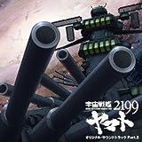Space Battleship Yamato: 2199, Vol.2 by YAMATO VOL.2 / O.S.T. (2013-05-29)