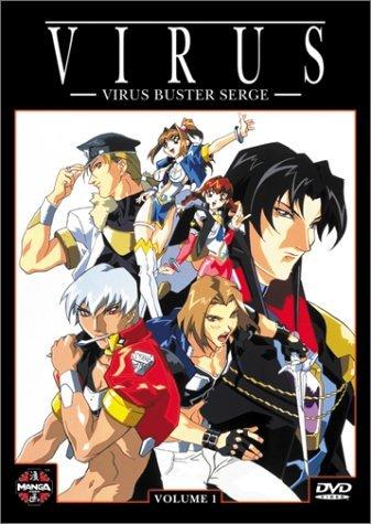 Virus: Virus Buster Serge 1 [DVD] [2002] [Region 1] [US Import] [NTSC]
