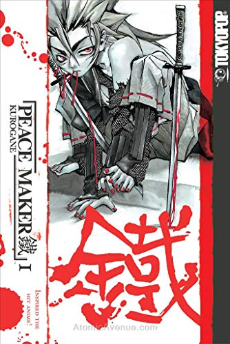 Peacemaker Kurogane #1 (2nd) FN ; ADV Manga comic book
