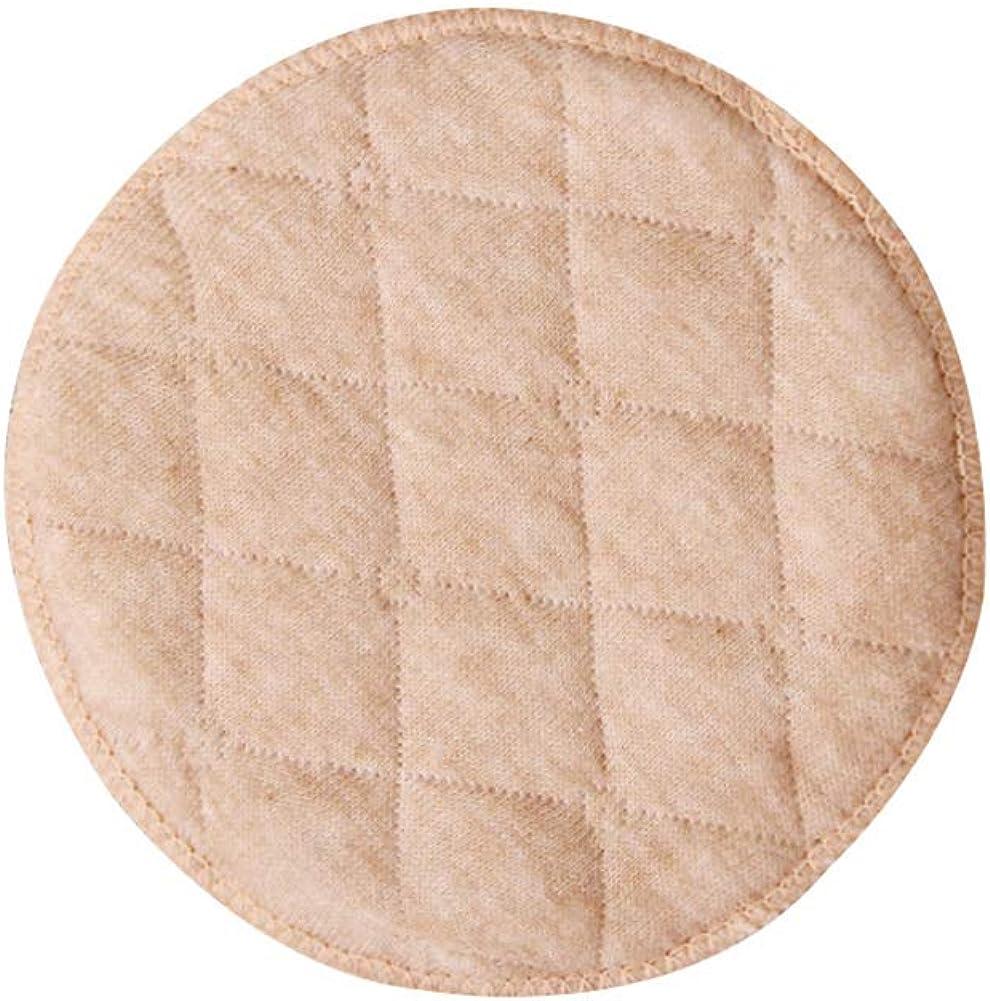 Aisoway 4 PCs Pad aus organischer Baumwolle waschbar Stilleinlagen Spill Prevention-Brust-Auflage f/ür Mamma Stillen Still