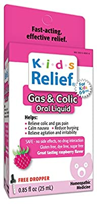 Kids Relief Colic Oral Solution, .85 Ounce Bottle