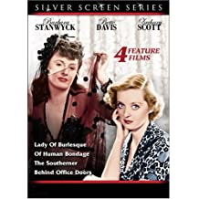 Silver Screen Series V.5