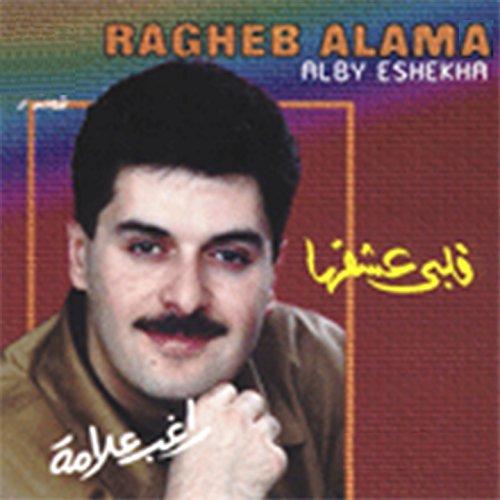RAGHEB ALAMA BEST OF GRATUIT GRATUIT TÉLÉCHARGER