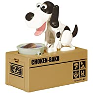 Choken Puppy Hungry Eating Dog Coin Bank Money Saving...