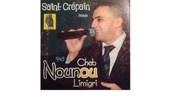 ounounou mp3 2013