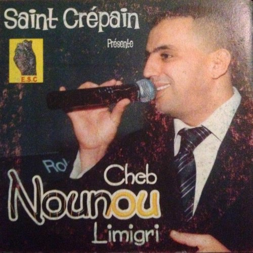 ounounou mp3 2013