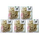 こだわり乾燥野菜 九州産 ごぼう 40g×5袋
