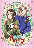 ヘタリア The Beautiful World vol.4【初回限定版】 [DVD]