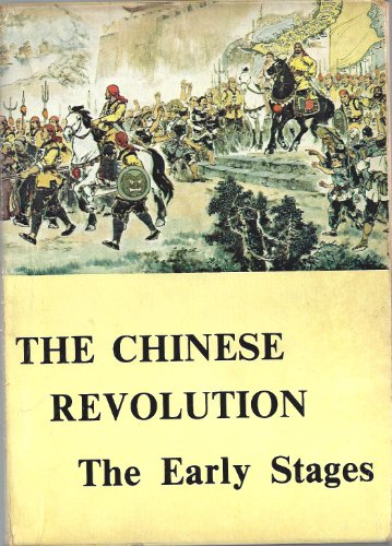 The Chinese Revolution - THE Early Stage - Five Volume Boxed Set