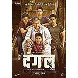 Dangal Hindi Blu Ray