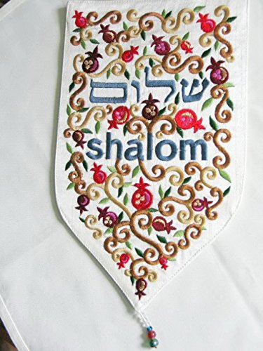 - Wall Decor Hanging Silk Embroidered Shalom Emanuel Judaica Jerusalem Gift