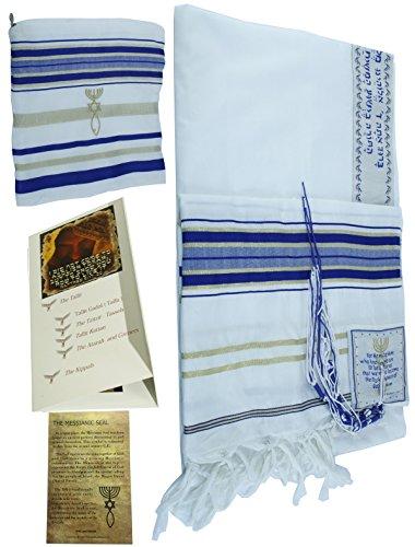 New Covenant Prayer Shawl Tallit English/Hebrew with Matching (Talit Prayer Shawl)