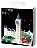 Paper Nano Big Ben Building Kit
