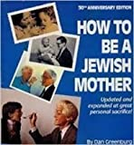 img - for How to be a Jewish Mother: A Very Lovely Training Manual book / textbook / text book