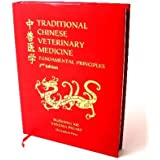 Xie S Chinese Veterinary Herbology 9780813803692