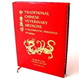 Traditional Chinese Veterinary Medicine, Huisheng Xie, 1934786411