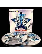 Karaoke CD Disc Set With Words - Huge Duet Hits - 40 Songs 2 CDG Discs By Vocal-Star [audioCD]