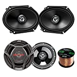 Car Speaker Package Of 2x JVC CS-DR6820 300-Watt 6x8'' Inch 2-Way Vehicle Stereo Coaxial Speakers Bundle Combo With 2x CS-DR620 6.5'' 300W 2-Way Audio Speakers + Enrock 50 Foot 16 Gauge Speaker Wire