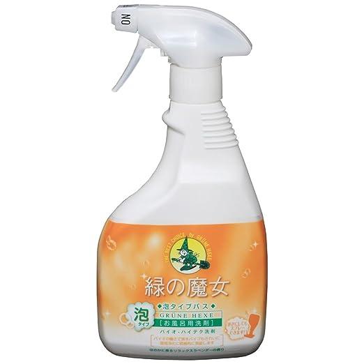 ミマスクリーンケア 緑の魔女 お風呂用洗剤