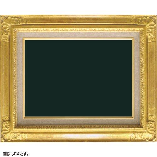 油額縁 8904 F12(606x500mm) ゴールド アクリル B00MXVW5S4