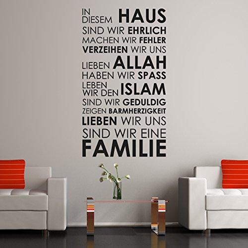A460 Meccastyle Islamische Wandtattoos In Diesem Haus L