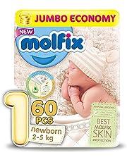 حفاضات كومفورت فيكس عبوه جامبو لحديثي الولادة من مولفيكس مع تقنية 3D فريدة - 60 قطعة، مقاس 1