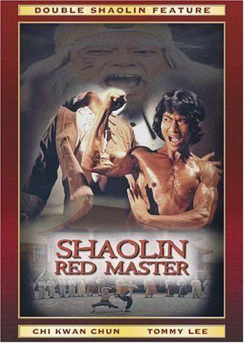 Shaolin Red Master by Videoasia