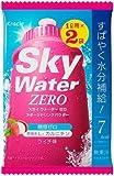 Kracie Sky Water zero lychee taste 9gX2 bag 75 pieces