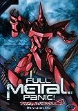 DVD : Full Metal Panic! - Mission 06