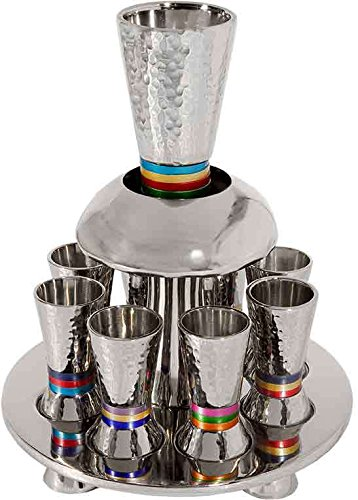 Yair Emanuel Hammered Nickel Kiddush Fountain with Cone Shaped Cups - Multicolor Rings