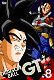 DRAGON BALL GT #8 [DVD]