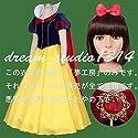 コスプレ衣装★ディズニー♪白雪姫♪の商品画像