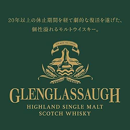 Glenglassaugh Torfa Whisky - 700 ml