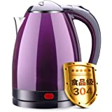 XHCP Stainless Steel Electric Kettle, Home Appliance, Fast Electric Kettle, Kettle,Purple