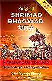 Original Shrimad Bhagwad Gita: - KarmaYogi