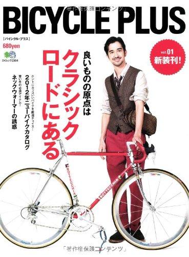 BICYCLE PLUS Vol.1 (ƒGƒCƒ€ƒbƒN 2304) BICYCLE PLUS Vol.1 (ƒGƒCƒ€ƒbƒN 2304)