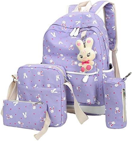 可愛いリュック バックパック レディース 女の子 おしゃれ 4点セット(リュック、肩掛けかばん、手提げ、筆袋)可愛いうさぎおもちゃ付き