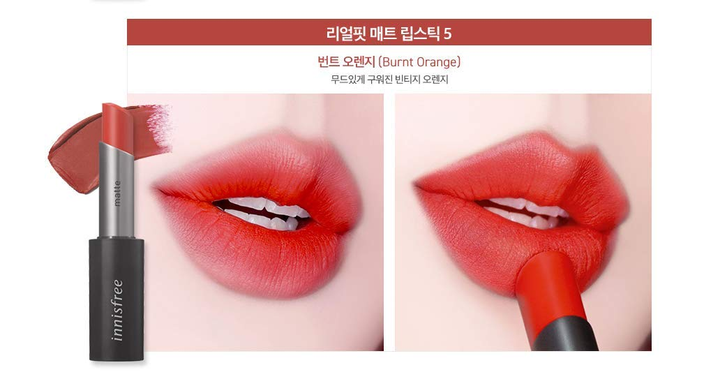 Amazon.com : [innisfree]Real Fit Matte Lipstick 3.6g (Burnt Orange) : Beauty