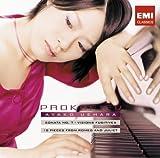Prokofiev: Sonata No. 7 / Visions Fugitives / 10 Pieces from Romeo & Juliet by Ayako Uehara (2008-05-13)