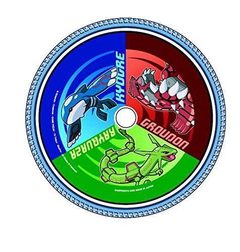 バンプレスト 子供向け 車いす用スポークカバー レックウザカイオーガグラートン(ポケットモンスター) 20インチ B00TWZV5K8 20インチ|レックウザカイオーガグラートン(ポケットモンスター) レックウザカイオーガグラートン(ポケットモンスター) 20インチ