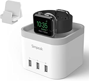 Simpeak 4 Port USB Charger, Compatible for Apple Watch Charger Stand for iWatch Series 5 4 3 2 1, [Nightstand Mode], with Phone Charger Holder Stand for iPhone 11 Pro Max and Other Smartphone, White