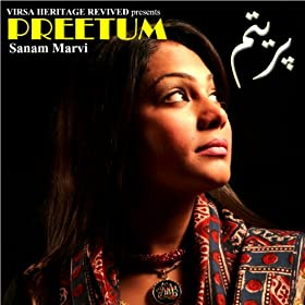 Amazon.com: Wah Wah Guzraan Faqeeran Da: Sanam Marvi: MP3 Downloads