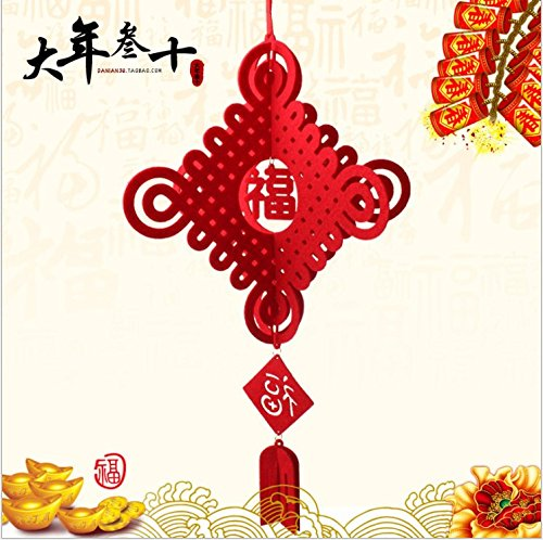Chinese Lantern Decor Spring Festival Fu Oriental Pendant Ornaments Chinese knot for 2018 New - Ornaments New Year
