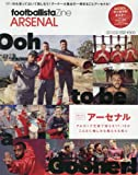 footballista Zine ARSENAL