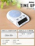 DRETEC digital timer time up white T-186WT