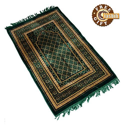 Forest Green & Tortilla Colored Muslim Prayer Rug Sajadah - Islamic Janamaz Namaz Sajjadah Turkish Prayer Rug -Free Gift ()