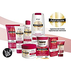 Korean Skin Care,Anti Aging | Japanese Camellia,GARNET,OF SILK,Retinol | Night Cream, enhances the production of collagen and elastin 45 ml