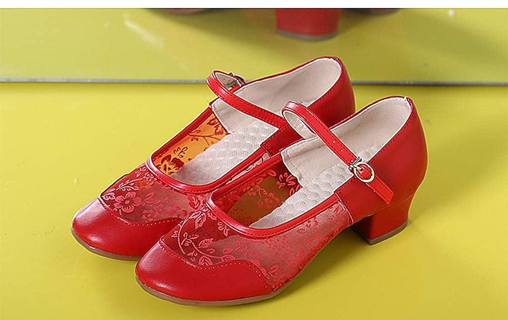 YAGEYAN Women Dance Shoes Square Dance Sports Shoes High-Heeled Shoes Soft Bottom Shoes Mesh Shoes