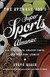The Average Joe's Super Sports Almanac: All-Star