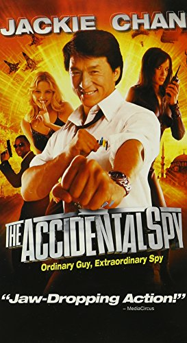 UPC 786936181050, Accidental Spy [VHS]